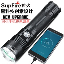 Supfire Fire T11 Police strong light flashlight Ultra bright 26650 rechargeable led outdoor t6-l2 long shot