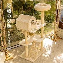 [給紙毛布]巣のヴィラ1つの猫のクライミングフレーム猫用品猫のおもちゃと大きな猫のクライミングフレーム猫のトイレ猫のツリーを