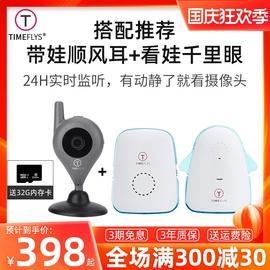 美芯婴儿监护器Hi300T对讲哭声报警家用远程高清无线监控摄像头