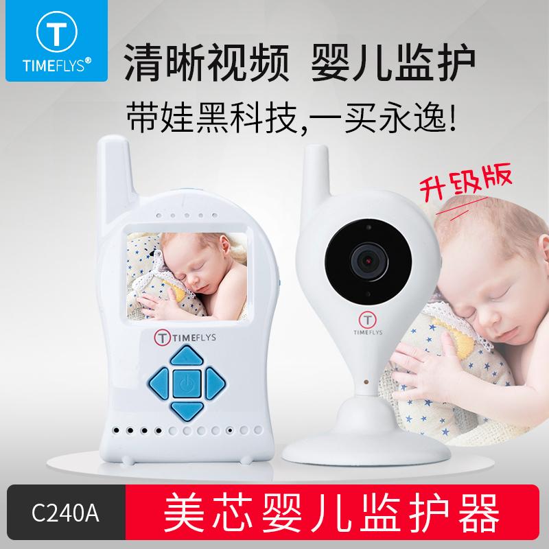 Прекрасный ядро ребенок руководитель защитник C240A ребенок смотреть защищать инструмент крик звук монитор ложиться спать руководитель внимание ребенок камеры