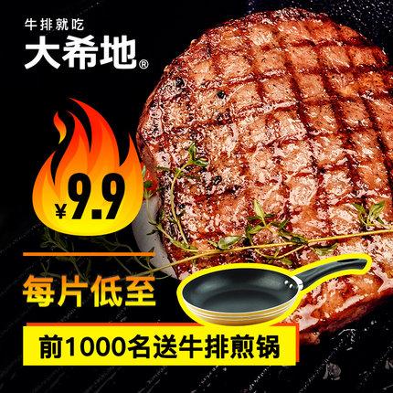 【18.03.05白菜价】福利,淘宝天猫白菜特价商品汇