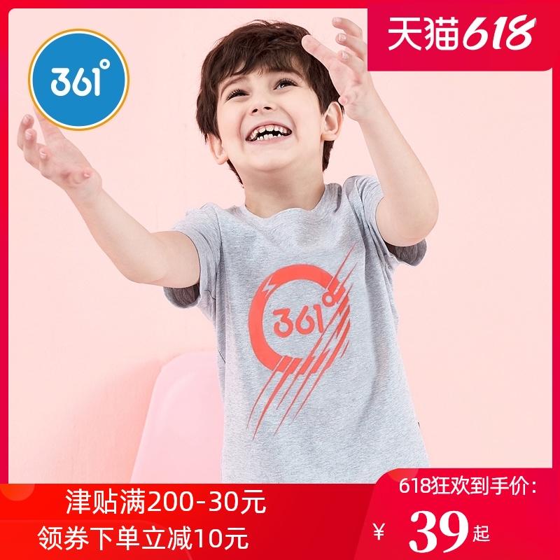 361童装男童纯棉短袖男2021新款夏季时尚百搭男孩圆领上衣T恤衫潮