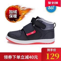 361棉鞋男女运动童鞋冬季中大童儿童高帮加绒加厚二棉保暖雪地鞋