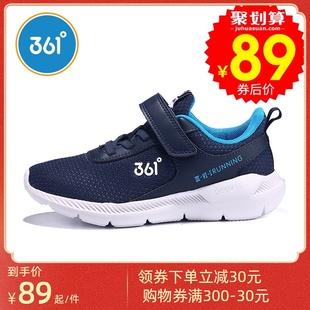 男童2021年秋季 男童运动鞋 新款 361童鞋 中大童儿童透气网面鞋 子男