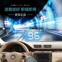 抬头显示器hud汽车悬浮自动升降导航测速obd显示仪车载投影仪无线