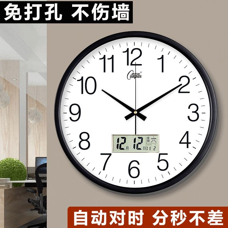 Часы на стену Артикул 523183451296