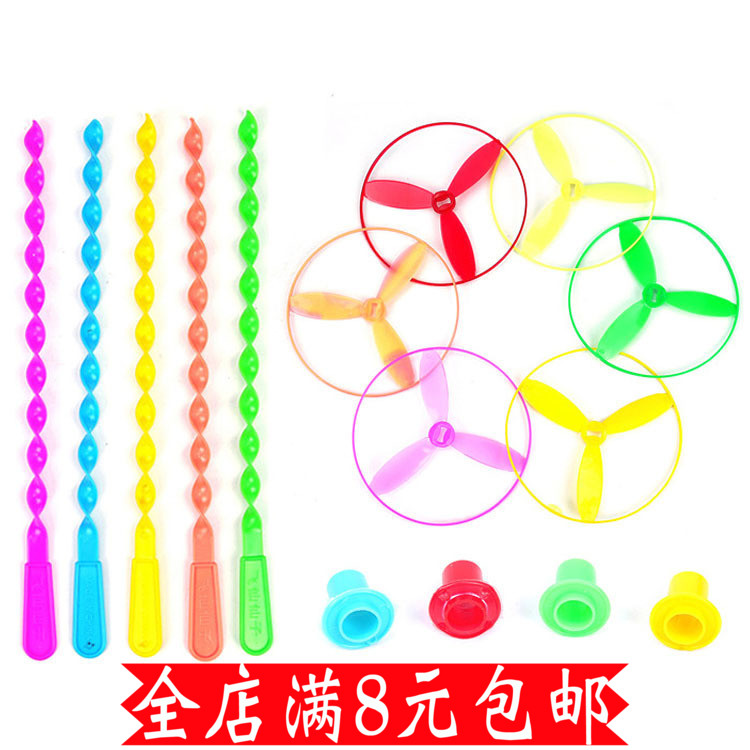 Flying fairy small Frisbee flying top flying saucer hand push flying saucer flying wheel creative small toy gift wholesale