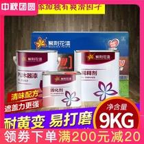 公斤5木器漆木地板油漆抗划伤水晶耐磨地板漆紫荆花漆