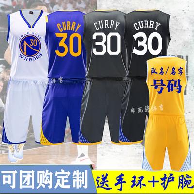 团购定制库里30号球衣汤普森11号短袖比赛队服班服篮球服套装男女