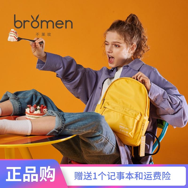 不莱玫2019新款书包男旅行背包韩版高中时尚潮流双肩包女百搭ins