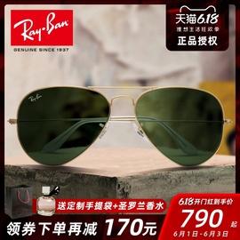 RayBan雷朋太阳镜男士开车驾驶眼镜蛤蟆镜女款飞行员墨镜0RB3025图片