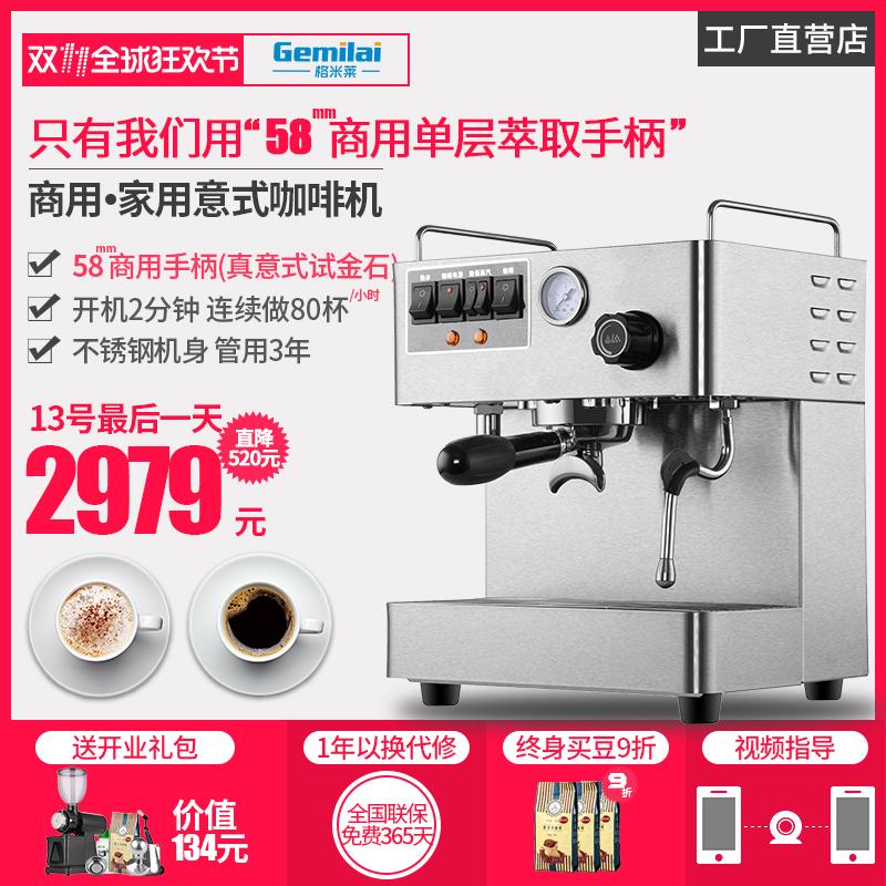 Пигмей сорняки 3012 домой все полуавтоматический пар смысл стиль специальность один кофе машинально молочный чай магазин бизнес борьба молоко пузырь