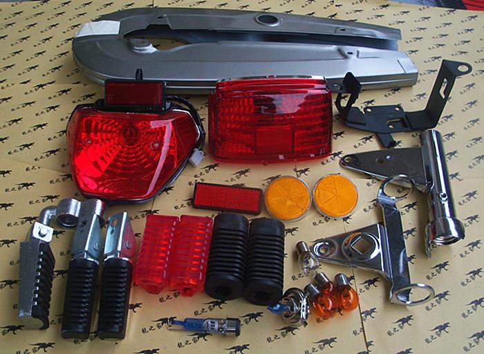 CG125美式太子GN尾灯大灯泡支架反光片/电池架链盒踏脚踏皮灯座