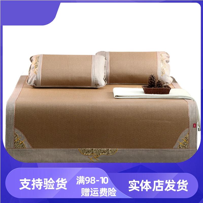 Декоративные одеяла и подушки / Прикроватные коврики Артикул 567041141421
