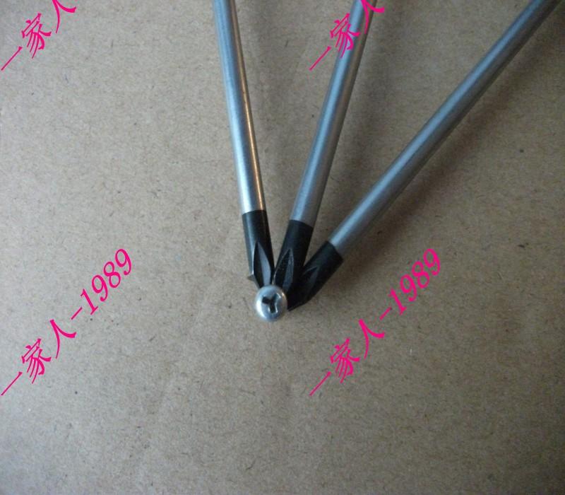 电工工具 进口日本松下插座 专用 螺丝刀 Y型螺丝批 家庭红蓝
