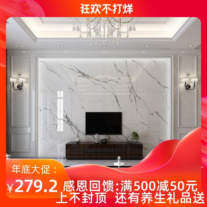 微晶石电视背景墙2019 大理石瓷砖客厅石材护墙板渗墨大板 爵士白