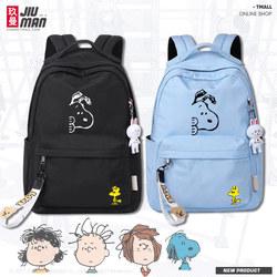 史努比动漫周边卡通图案学生书包电脑包男女大容量旅行包双肩背包