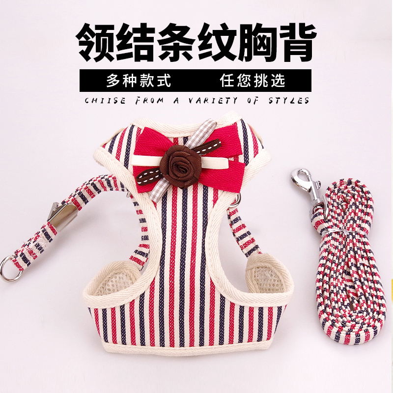Dog traction rope small dog vest type summer comfort than bear teddy chest strap chain medium dog walking rope