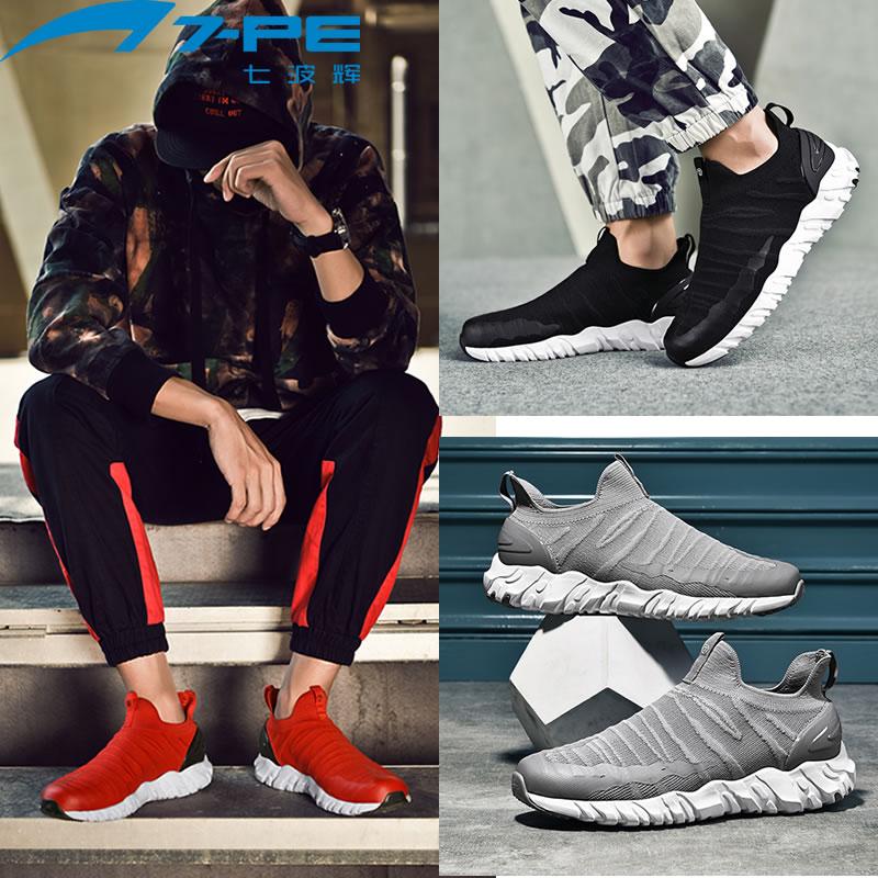 七波辉男童鞋子2021新款男43运动鞋