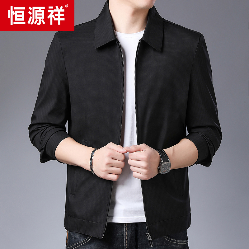 Hengyuanxiang 2020 spring and autumn new mens thin Lapel solid color jacket young and middle-aged business leisure non iron coat