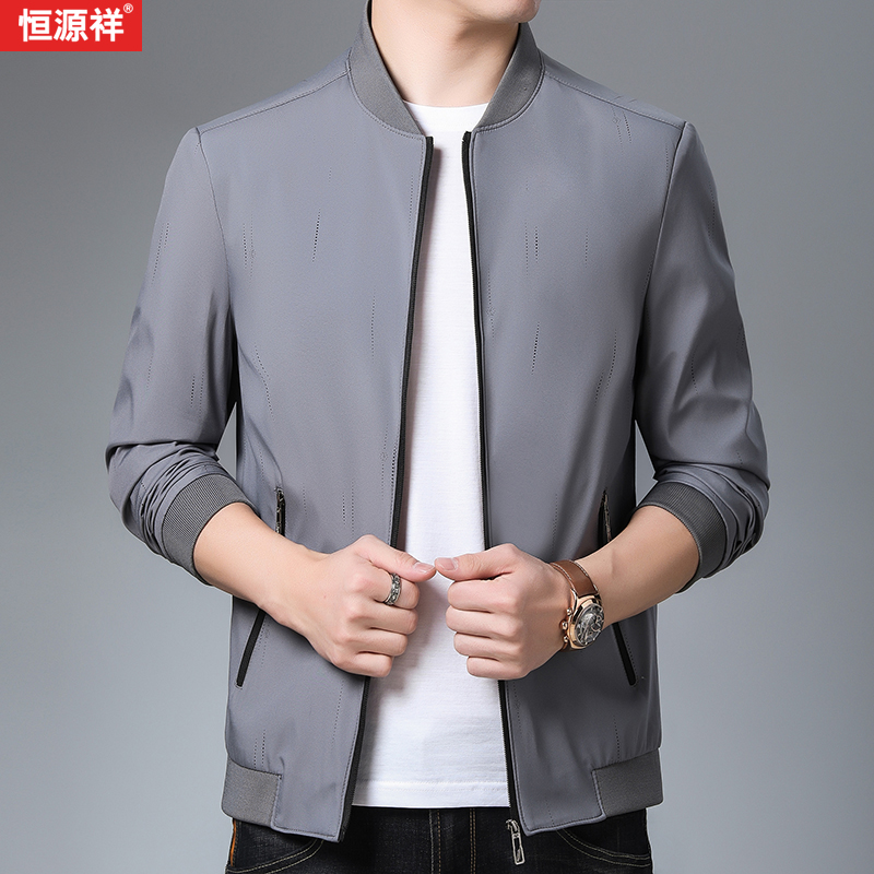 Hengyuanxiang 2020 spring and autumn new mens no iron and wrinkle resistant jacket middle aged and young leisure business jacket