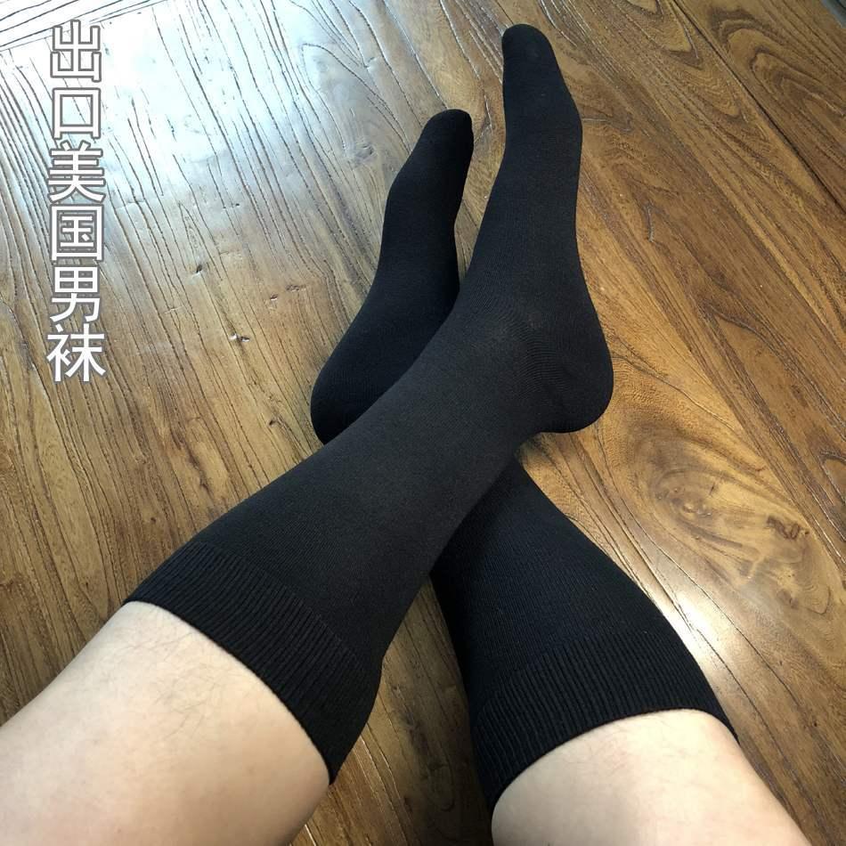 High tube suit pure black leather shoes socks velvet business mens socks socks / underpants / stockings / Leggings