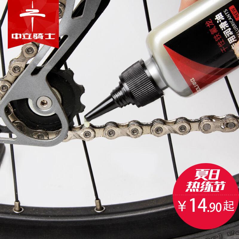 В стоять велосипед сохранять масло кроме ржавчина горный велосипед смазочные масла цепь агент очистки антикоррозийная масло обслуживание набор оснащен модель