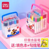 得力水彩笔套装儿童幼儿园小学生用手绘24色36色彩色笔绘画套装印章可水洗水彩笔专业美术绘画笔涂鸦安全无毒
