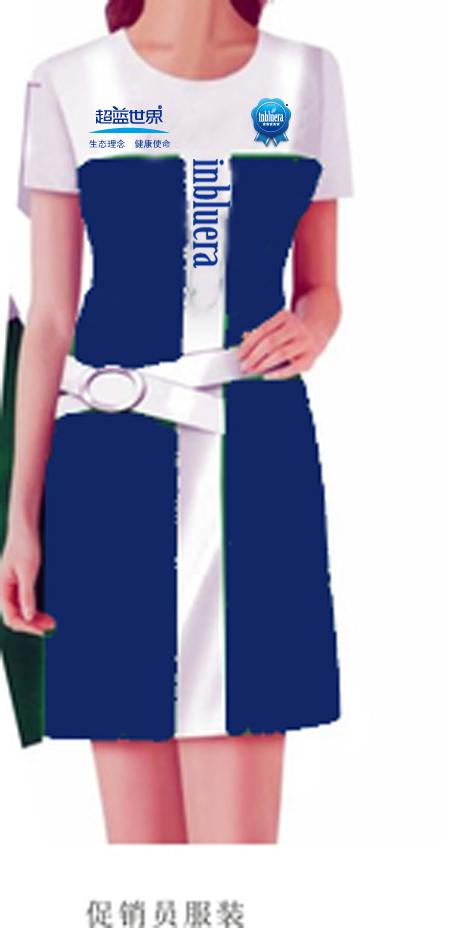 Salesman uniform beer beverage milk salesman work clothes customized manufacturer direct sales activities guide clothes
