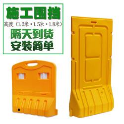 高水马围挡隔离工地护栏施工挡板江苏上海1.2米注水码塑料1.8米