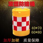 滚塑防撞桶塑料圆柱形隔离墩加厚反光注水路障800水马600防撞桶