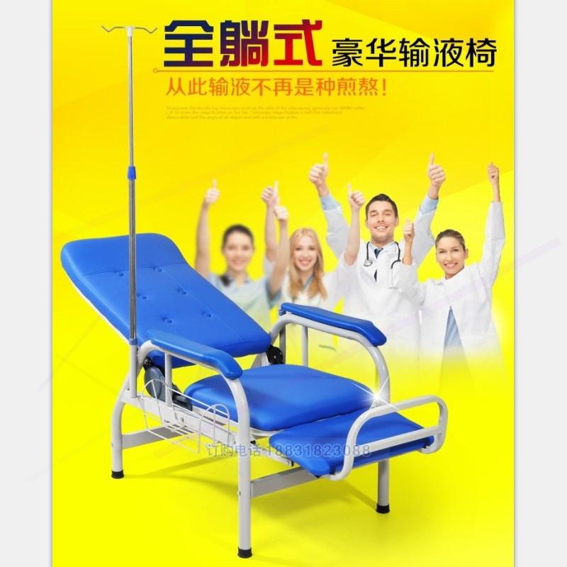 Медицинская мебель Артикул 616638232630