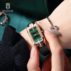 雷克斯ROCOS正品牌ins风小绿表方形气质时尚潮流皮带手表女表防水
