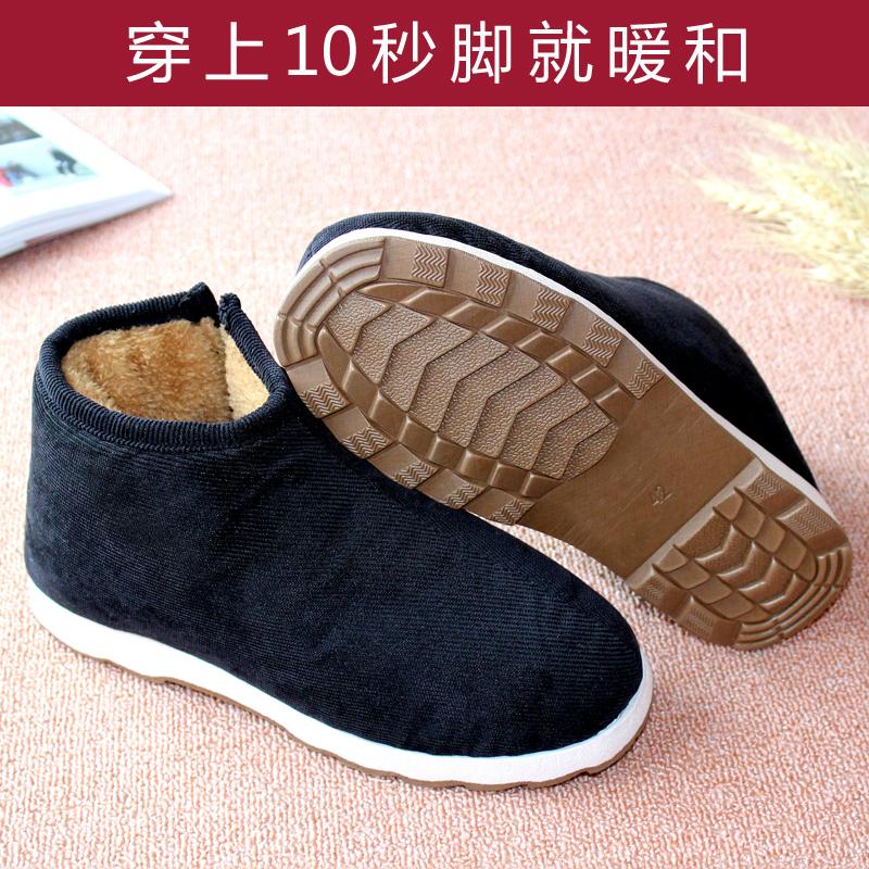 冬季中老年手工加绒老北京男士棉鞋