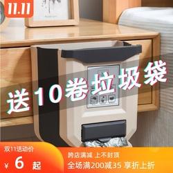折叠分类垃圾桶厨房专用厨余橱柜门壁挂式悬挂门小号车载内挂家用