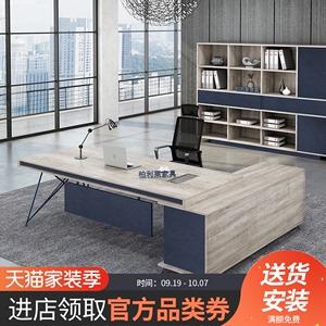现代经理桌简约老板办公桌单人工业风办公家具大班台主管桌椅组合