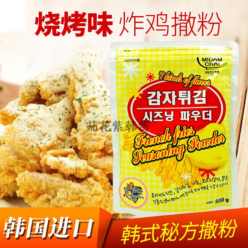 美谈彩烧烤味炸鸡撒粉500g 韩国进口炸鸡调味抖粉料商家专用蘸粉