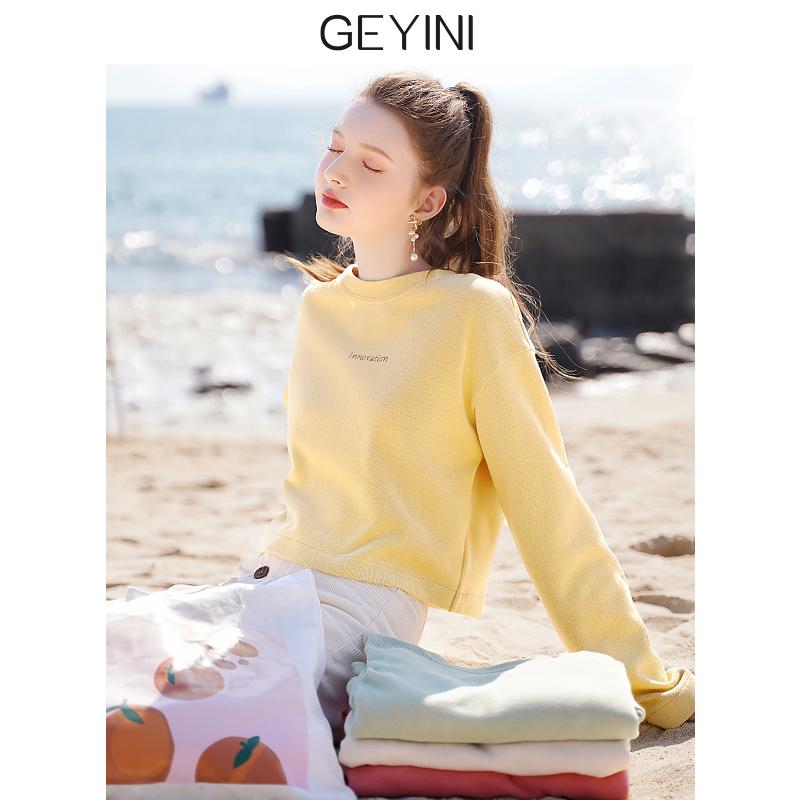 歌依妮2020春装新款黄色韩版百搭宽松慵懒上衣短款套头无帽卫衣女