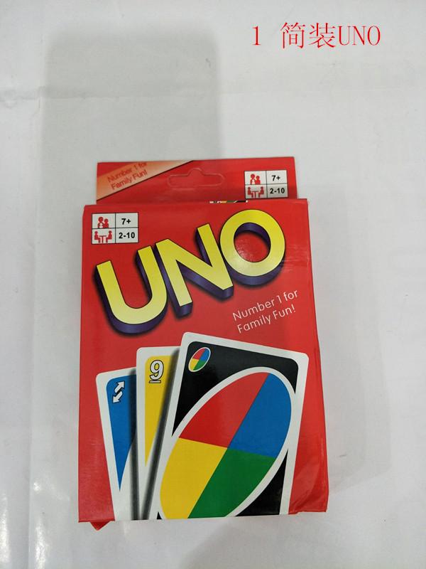 UNO игра карты стол тур серия