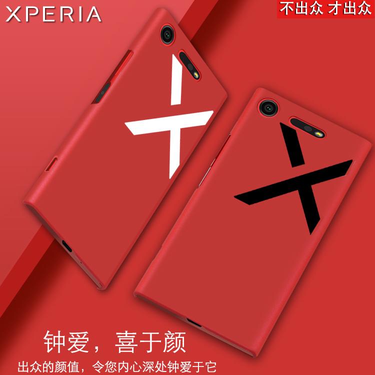 索尼Xperia XZP手机壳XZ1索尼XZ3手机壳XA2Ultra保护壳XZ2壳G8142