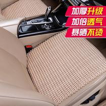 汽车坐垫四季通用单片带靠背座垫透气手编单个屁屁垫夏季冰丝凉垫