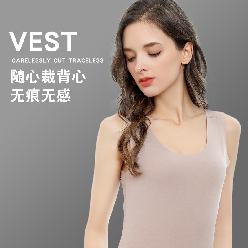 新款无痕背心女莫代尔纯色无袖短款性感夏季外穿修身打底吊带薄款 - 封面
