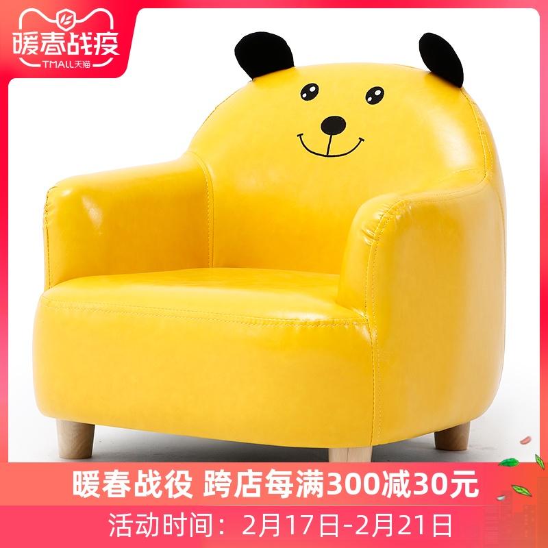 儿童小沙发座椅卡通女孩公主宝宝单人布艺沙发椅可爱男孩懒人沙发