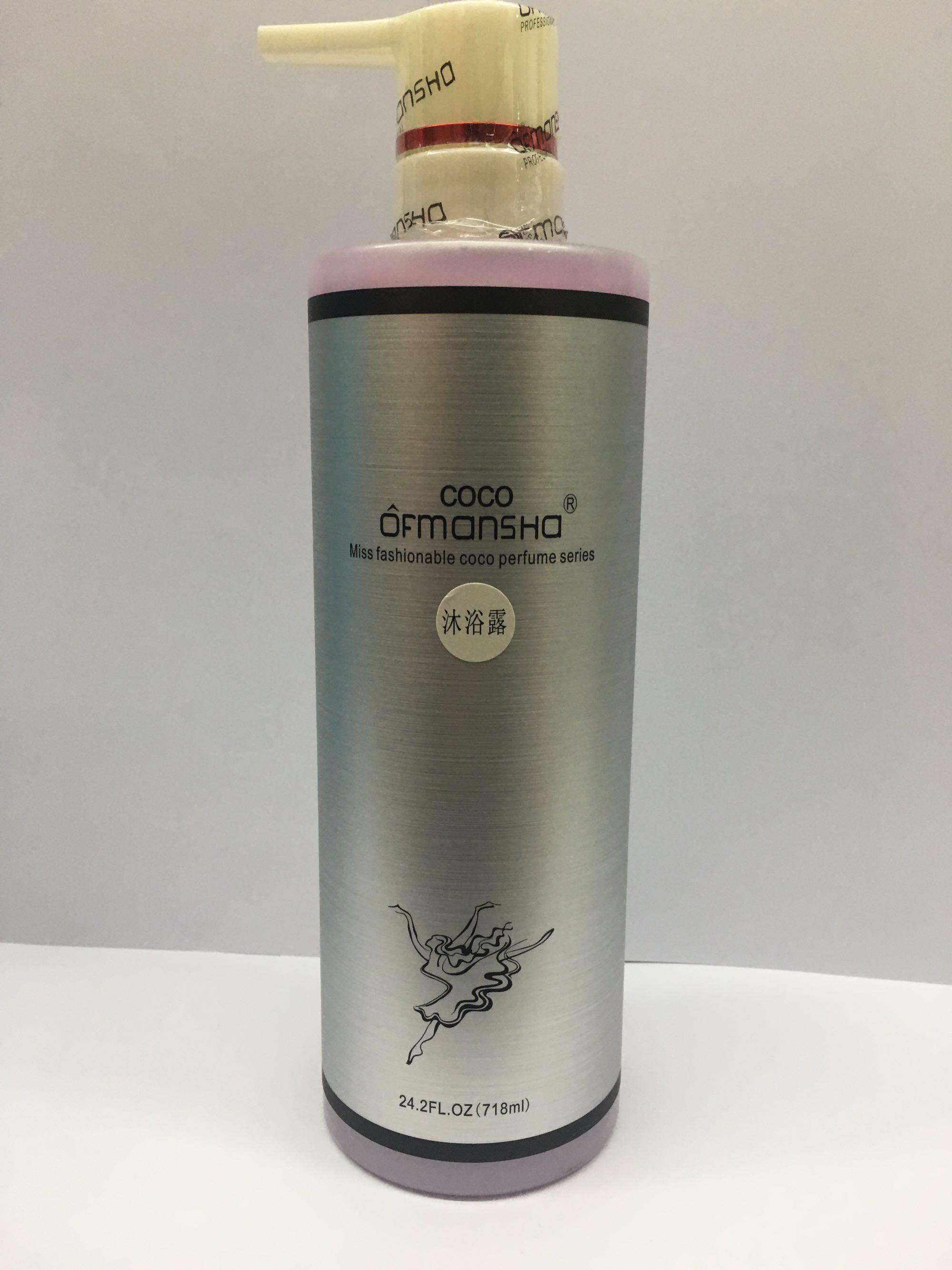 イギリスOFMANSHAオーフマン香水タイプのボディーローション718 ml