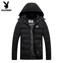 Playboy Hooded Cotton Man Korean version slimming Mens down cotton clothes winter cotton jacket warm winter coat tide