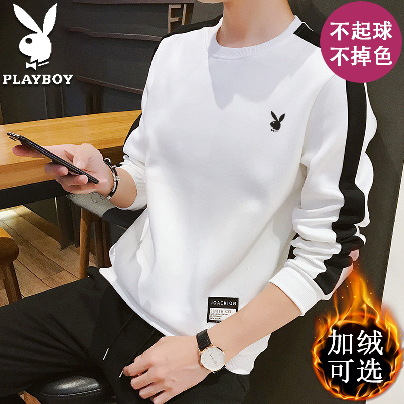 Playboy sweater autumn and winter men's t-shirt long-sleeved 2020 new Korean version loose trend plus fleece top