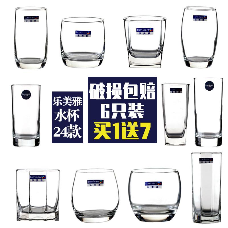 乐美雅玻璃杯家用喝水杯茶杯套装加厚耐高温透明牛奶果汁杯6只装图片