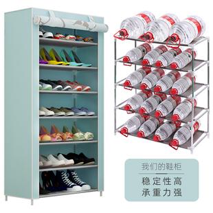 宿舍收纳神器省空间 鞋 架组装 架子家用经济型简易放门口多层防尘鞋