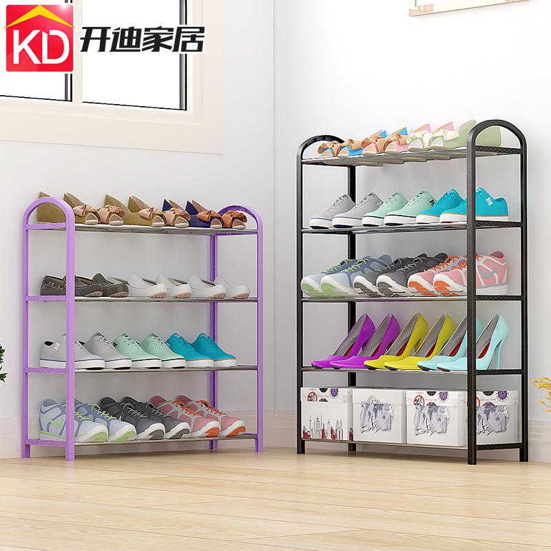 简易多层鞋架家用经济型宿舍门口防尘收纳省空间鞋柜组装小鞋架子