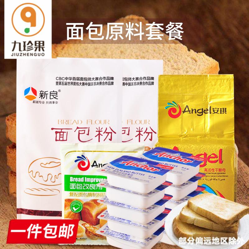 Новая рука сделать хлеб из сырье пакет diy производство плевать отдел хлеб выпекать поезд материал грязный грязный пакет выпекать выпекать установите